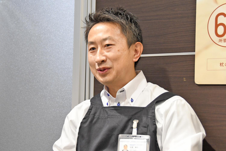 佐藤 康行 代表