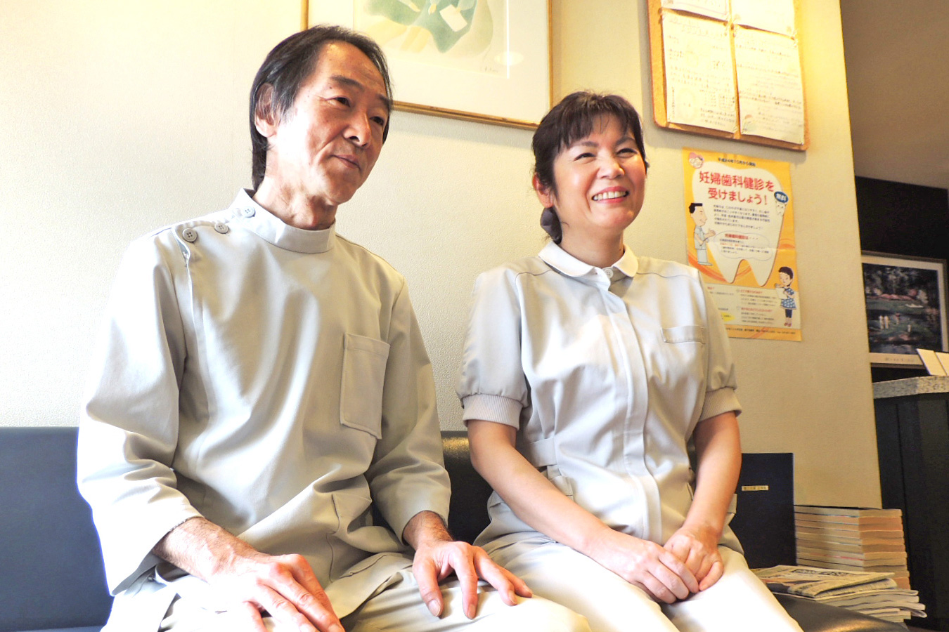 横山 靖 院長 & 横山 洋子 副院長