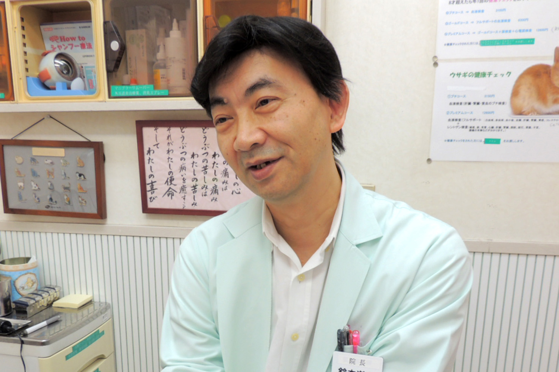 可愛動物病院 鈴木 道夫 院長