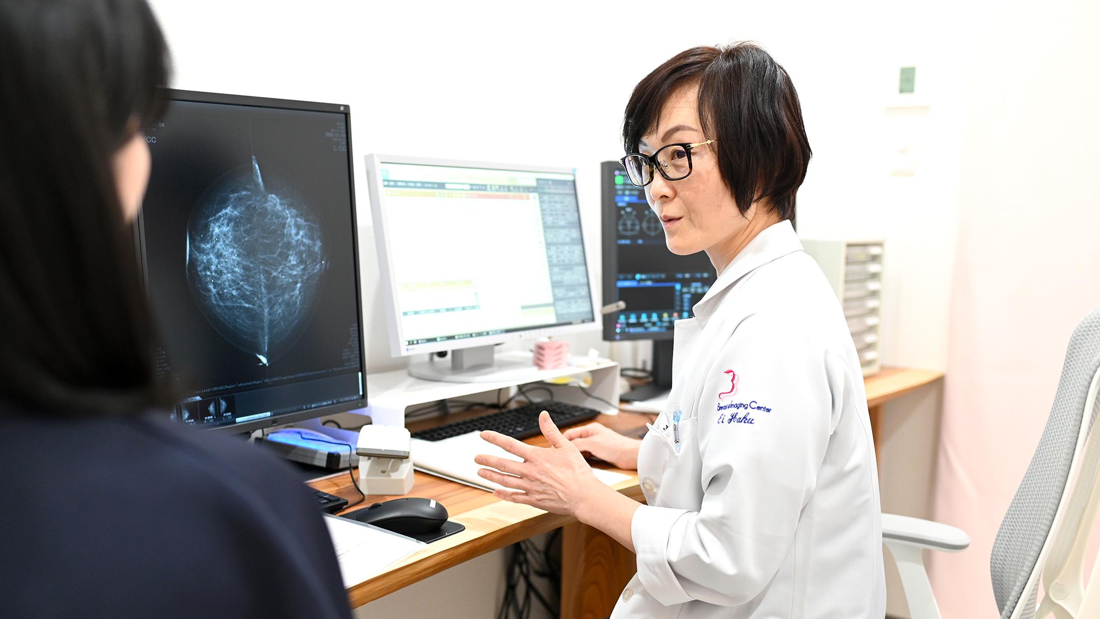 「乳がん検診って何するの?実際に体験してみた!」