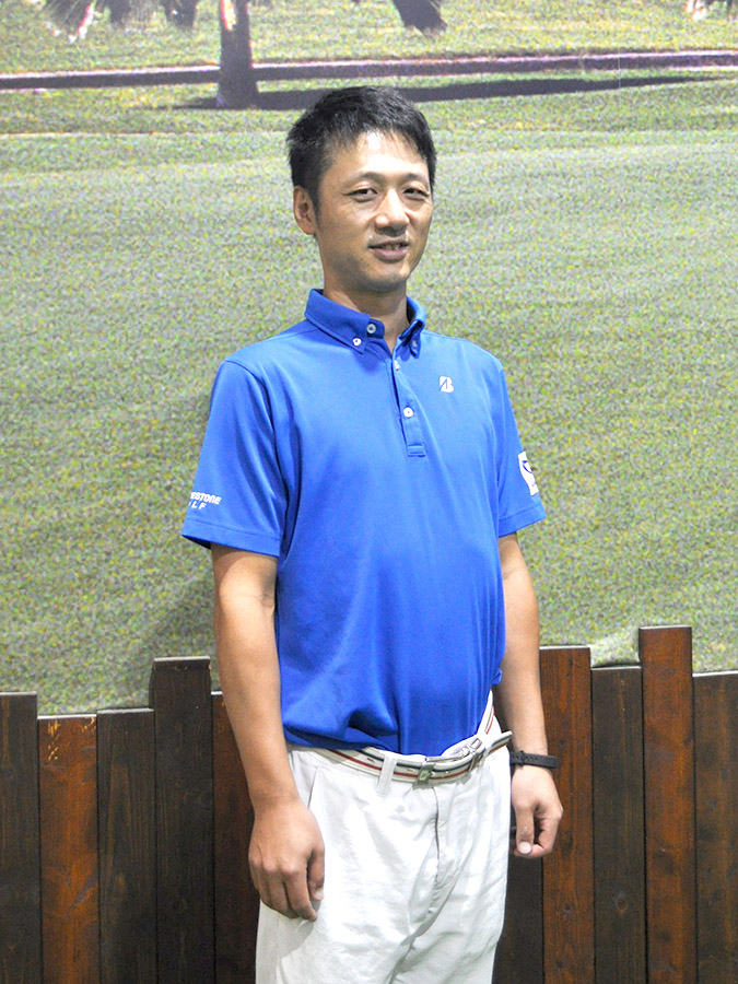 GODAI港北 ゴルフスクール 藤田 勉実 ゴルフチーフ