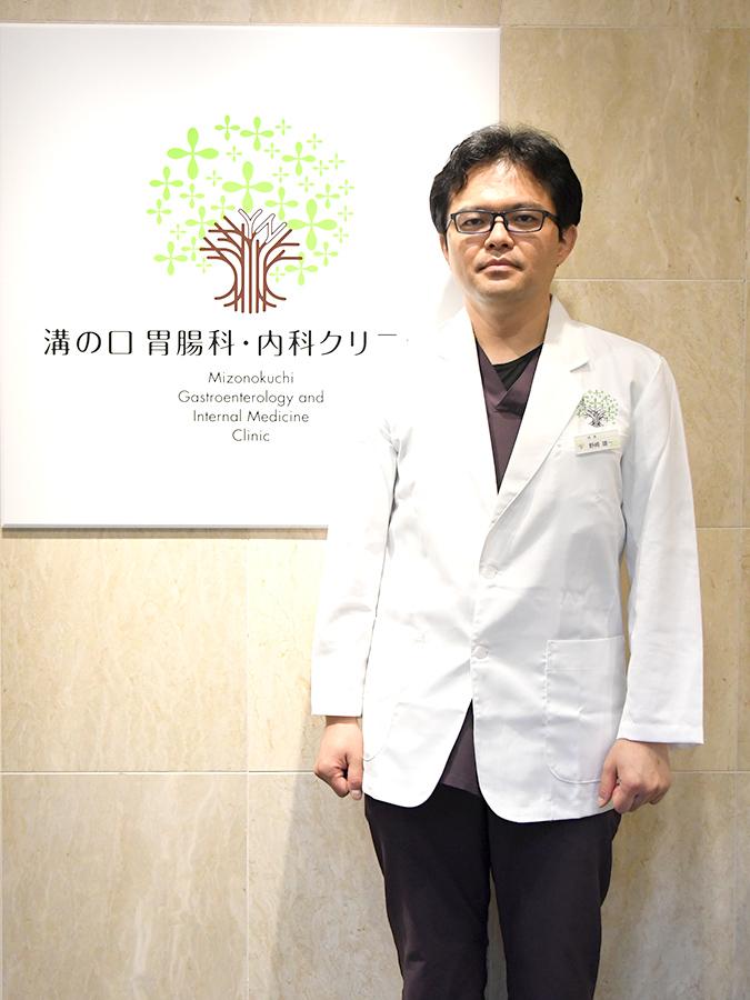 溝の口胃腸科・内科クリニック 野崎 雄一 院長
