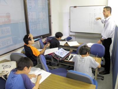 ウイング 青葉台教室