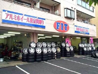 FITコーポレーション都筑店
