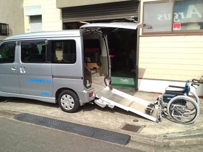 いずみや(移送サービス・福祉車両販売・修理)