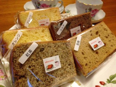 手作りシフォンケーキのお店「さくらんぼ」