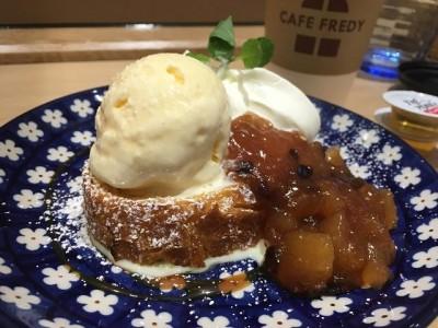 CAFE FREDY モザイクモール港北店