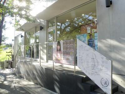 Bianco 鷺沼店