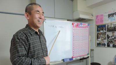 文先生の韓国語教室