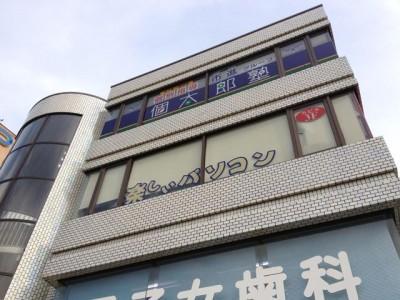 パソコン教室デビュー 市が尾東口駅前校