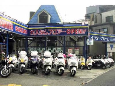 インターブルーム鷺沼店