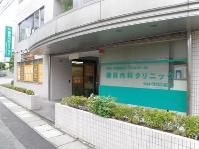 鎌田クリニック