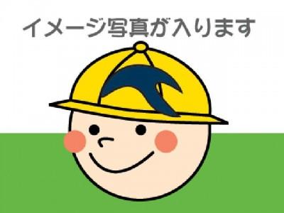 梶ケ谷幼稚園