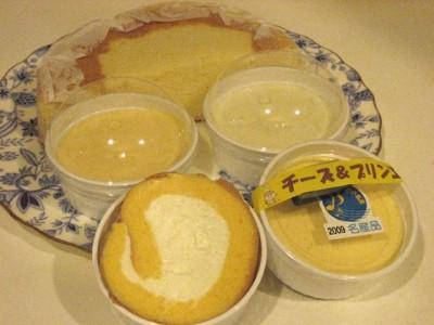 プリン&チーズ工房『かとるか~る』