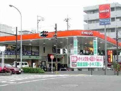 スーパーステーションNT茅ヶ崎