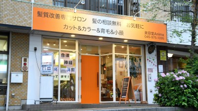 美容室 Anima