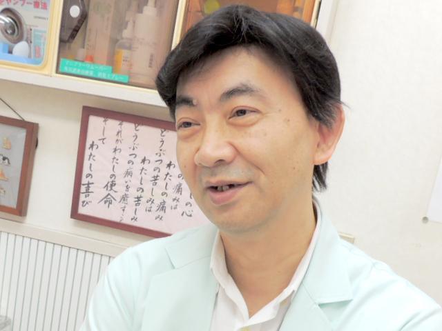 鈴木 道夫 院長