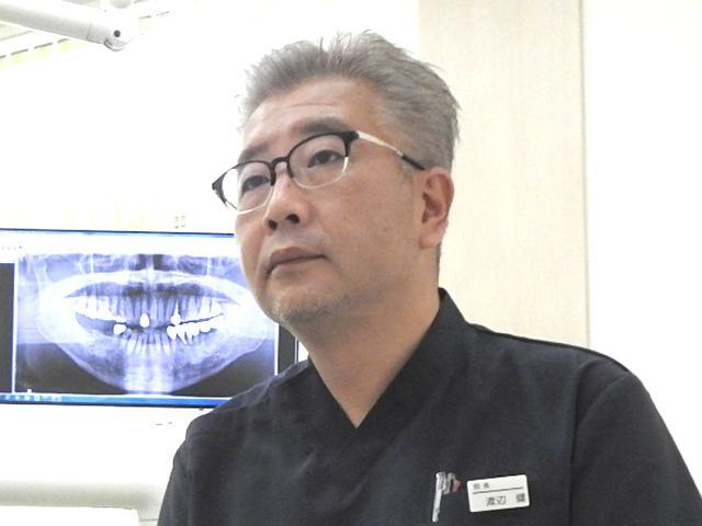 渡辺 健 院長
