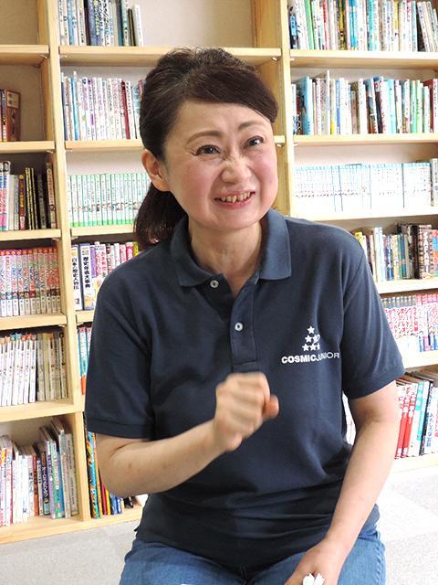 学童保育 コズミックジュニア 白鳥 純子 施設長